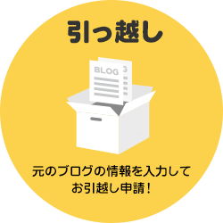 img_step_02